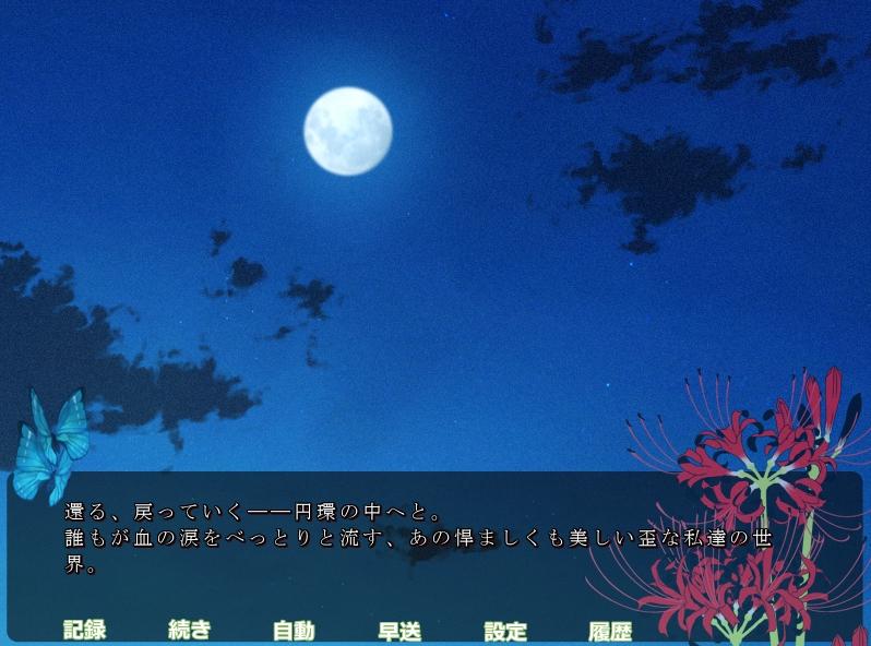 f:id:yugurekou:20200511235518p:plain
