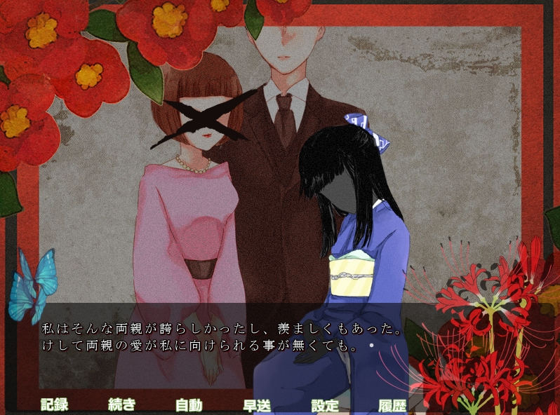 f:id:yugurekou:20200512000950p:plain