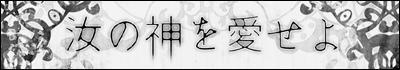 f:id:yugurekou:20200906123110p:plain