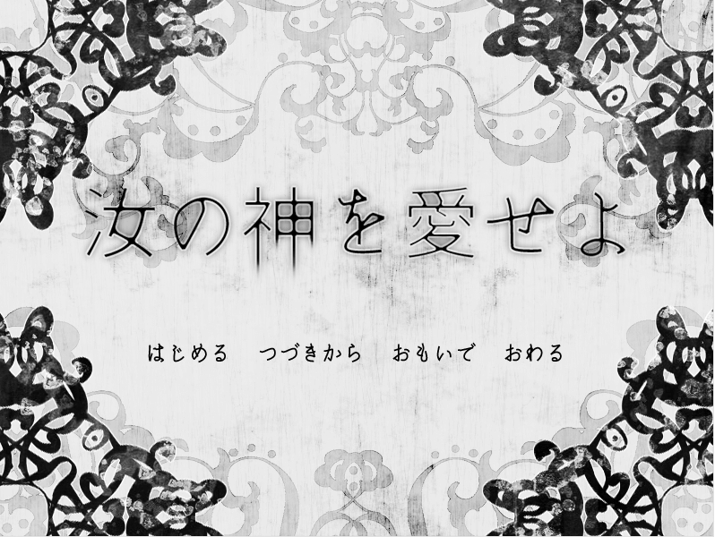f:id:yugurekou:20200906123250p:plain
