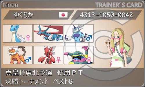 f:id:yugurika:20170609220701p:plain