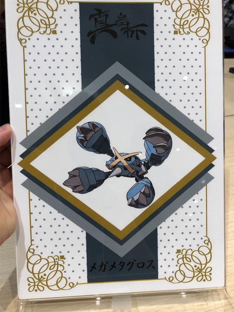 f:id:yugurika:20190923164847j:image