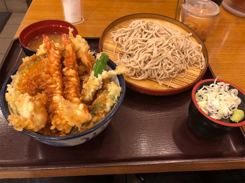 f:id:yugurika:20190923165117j:image