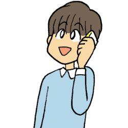 f:id:yugusuki:20200822171010j:plain
