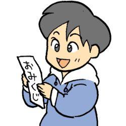 f:id:yugusuki:20200822171015j:plain