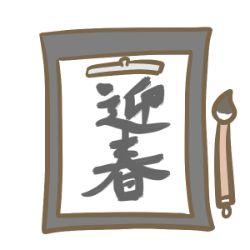 f:id:yugusuki:20201231163650j:plain