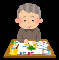 f:id:yugusuki:20210410155528p:plain