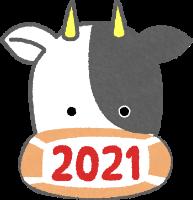 f:id:yugusuki:20210418123250p:plain