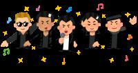 f:id:yugusuki:20210828121822p:plain