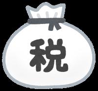 f:id:yugusuki:20210925114846p:plain