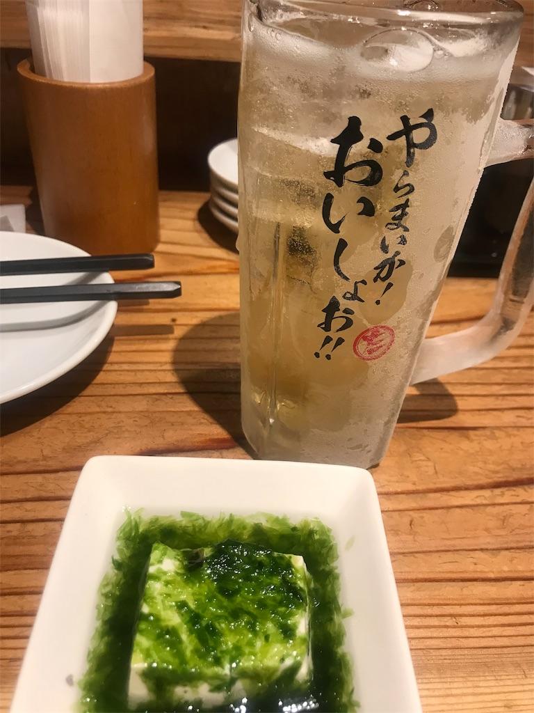 f:id:yuha_live_freely:20180926203247j:image