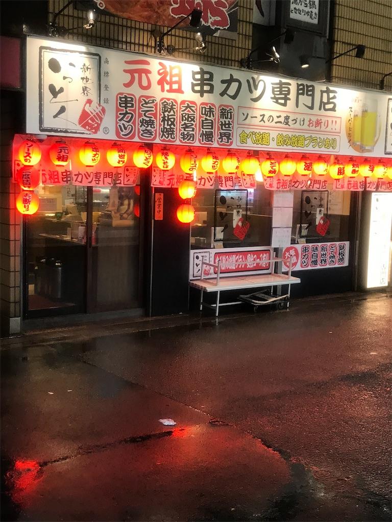 f:id:yuha_live_freely:20180930213558j:image