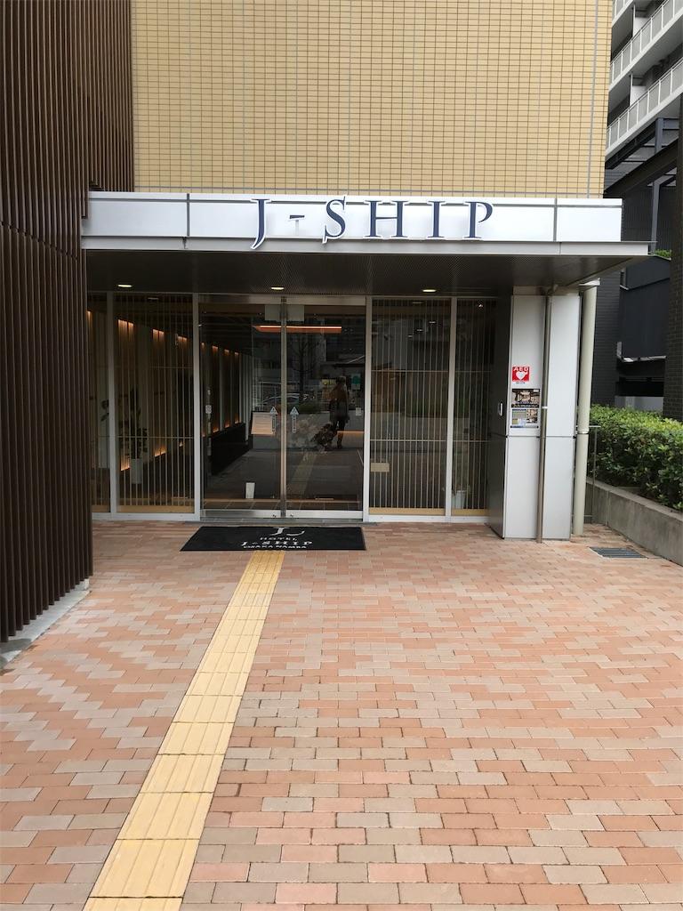 f:id:yuha_live_freely:20180930213701j:image