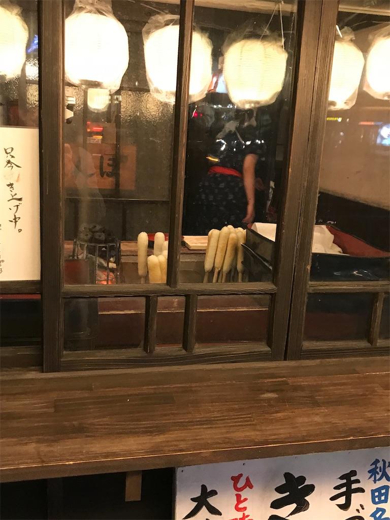 f:id:yuha_live_freely:20181026014632j:image