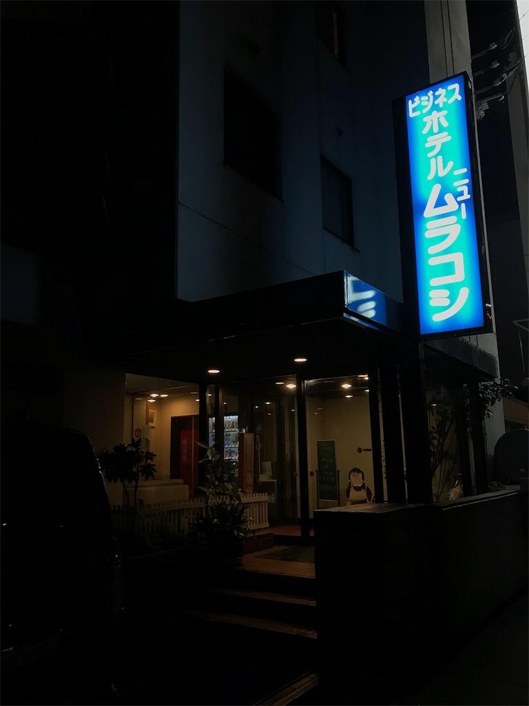 f:id:yuha_live_freely:20181026222712j:image