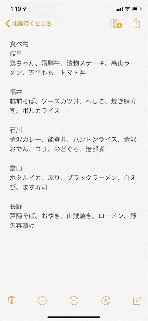 f:id:yuha_live_freely:20190902005138p:image