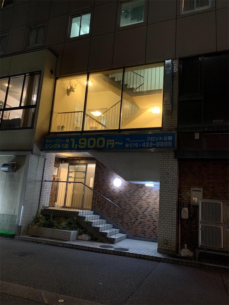f:id:yuha_live_freely:20190926231102j:image