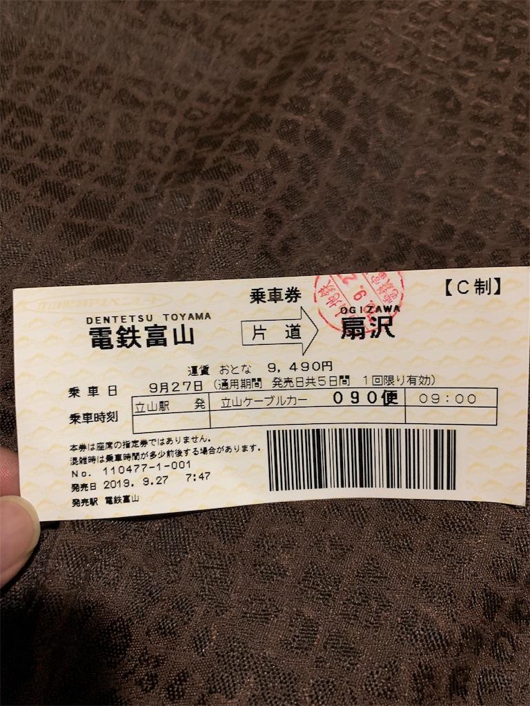 f:id:yuha_live_freely:20190927224547j:image