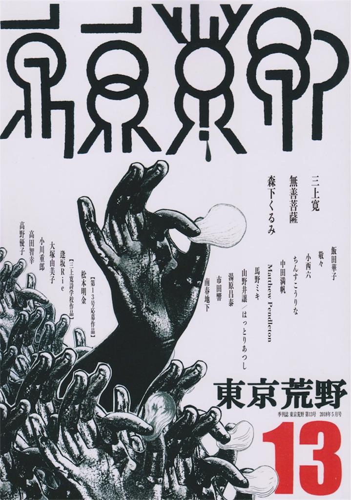 f:id:yuhara1984:20180601024849j:image