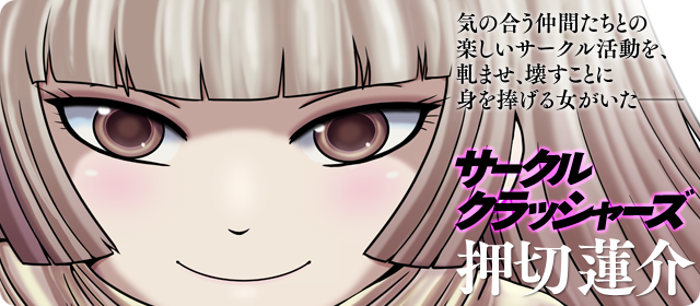 f:id:yuhei0906:20161231141012p:plain
