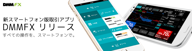 f:id:yuhei0906:20161231151050p:plain