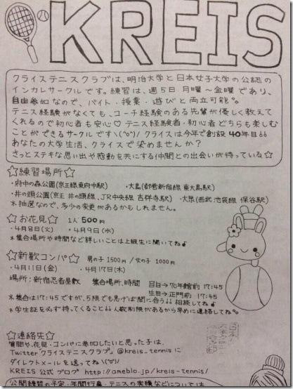 f:id:yuhei0906:20170101211414p:plain