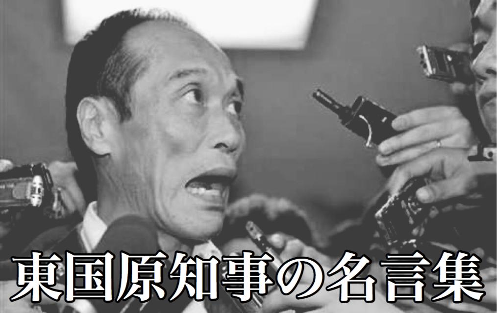 f:id:yuhei0906:20170102130018j:plain
