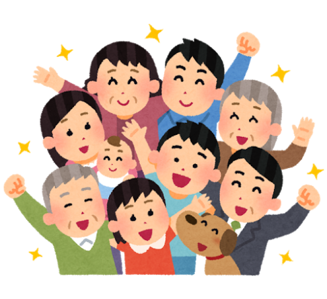 f:id:yuhei0906:20170103000710p:plain