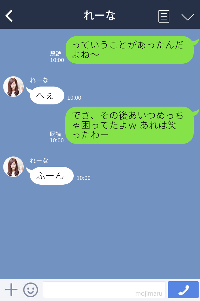 f:id:yuhei0906:20170104235214p:plain