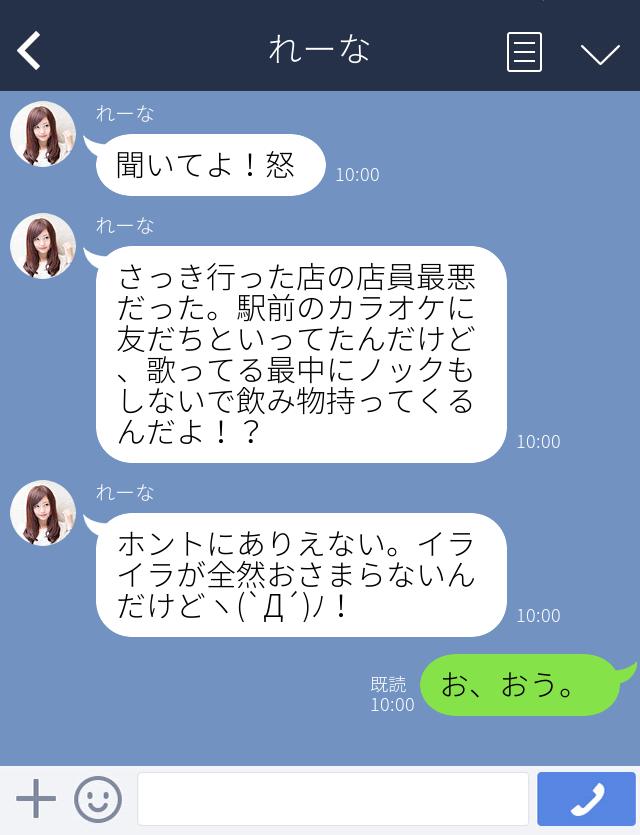 f:id:yuhei0906:20170105001920p:plain