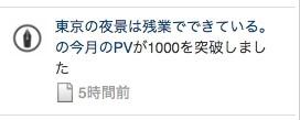 f:id:yuhei0906:20170117175233p:plain