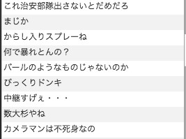 f:id:yuhei0906:20170121024804p:plain