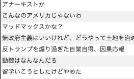 f:id:yuhei0906:20170121024809p:plain