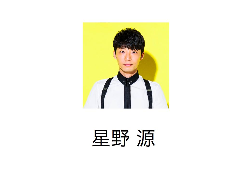 f:id:yuhei0906:20170211120554p:plain