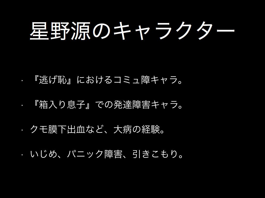 f:id:yuhei0906:20170211123953p:plain