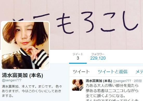 f:id:yuhei0906:20170214002811p:plain