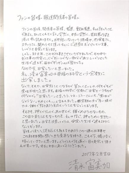 f:id:yuhei0906:20170214003414p:plain