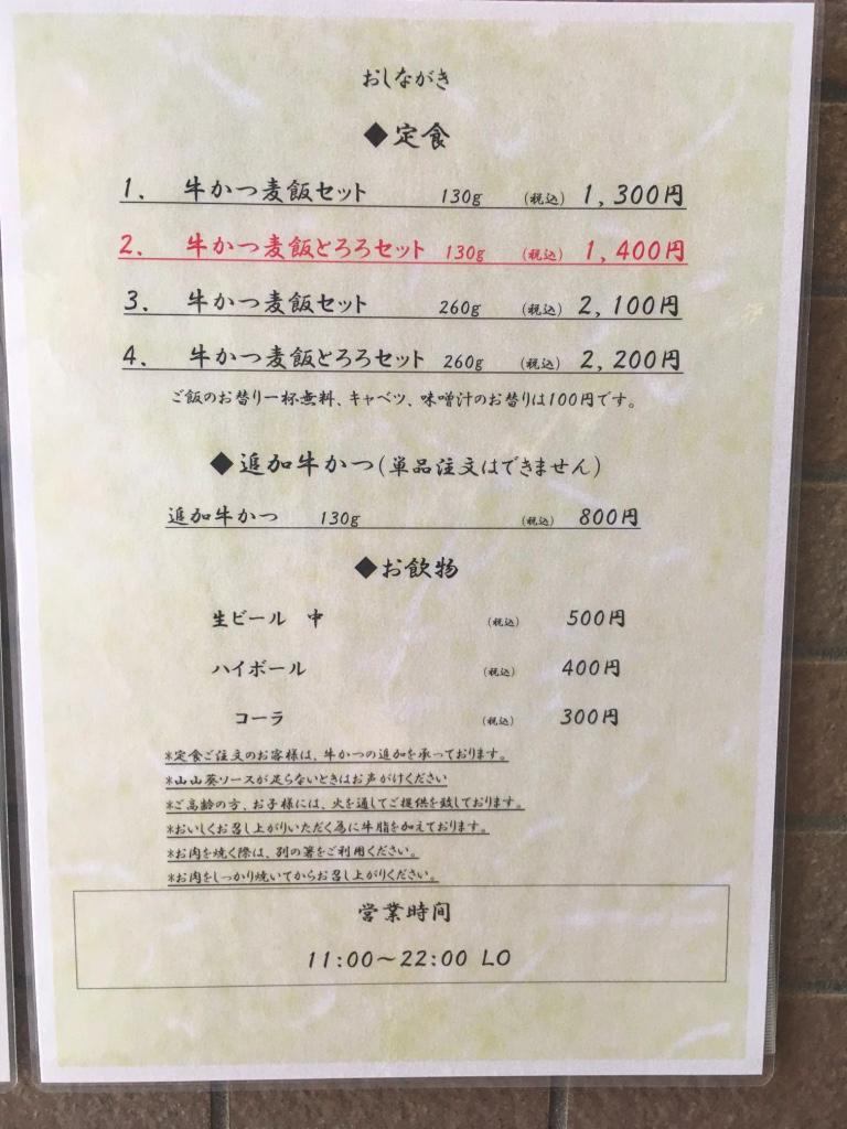 f:id:yuhei0906:20170618020025p:plain