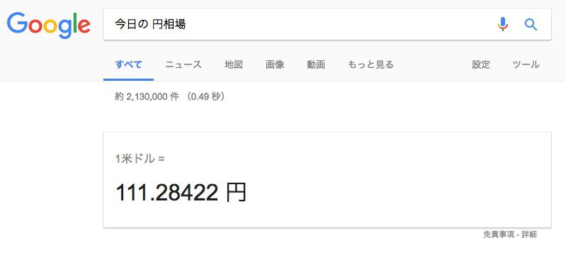 f:id:yuhei0906:20170625120831p:plain
