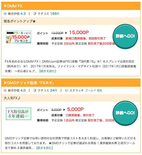f:id:yuhei0906:20170625183300p:plain