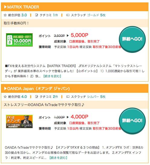 f:id:yuhei0906:20170625183314p:plain