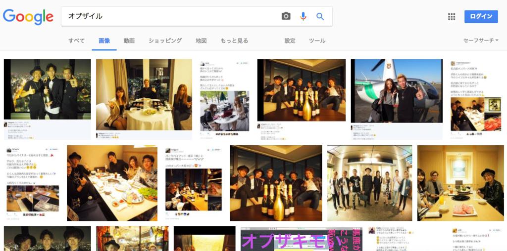 f:id:yuhei0906:20170625230720p:plain