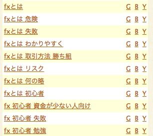 f:id:yuhei0906:20170626204930p:plain