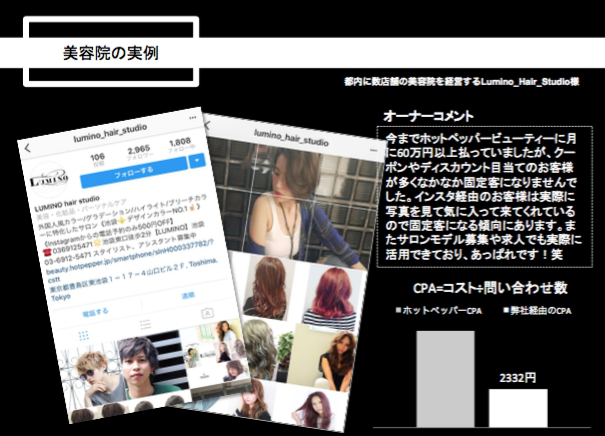 f:id:yuhei0906:20170918032928p:plain