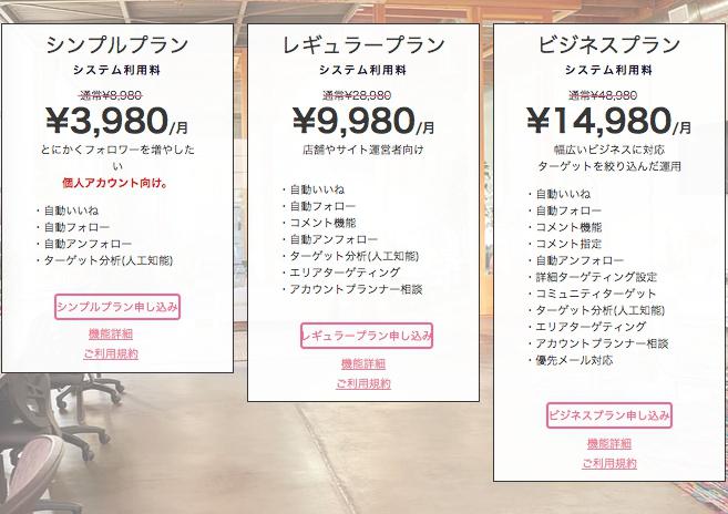 f:id:yuhei0906:20170918041944p:plain