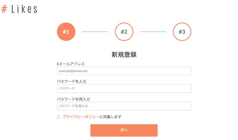 f:id:yuhei0906:20170919002800p:plain