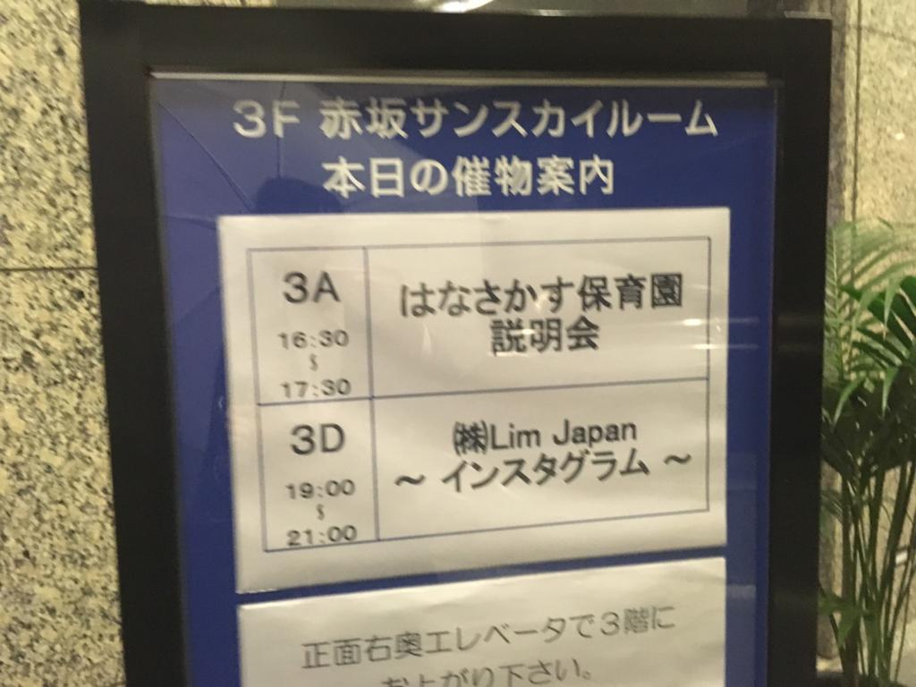f:id:yuhei0906:20171029191746p:plain