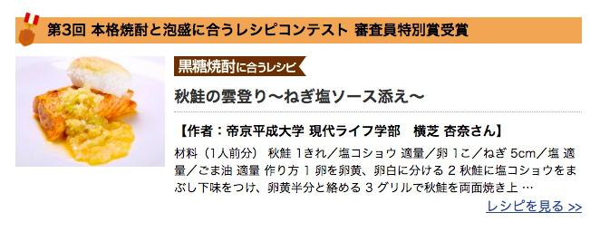 f:id:yuhei0906:20171121233609p:plain