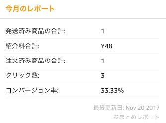 f:id:yuhei0906:20171122000121p:plain