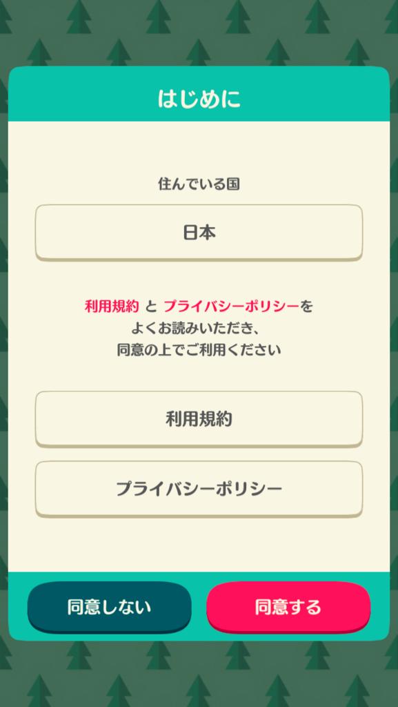 f:id:yuhei0906:20171122020438p:plain